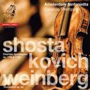 Shostakovich - Chamber + Weinberg: Concertino (CD+DVD)