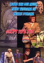 Teake Van Der Meer - Skoft Yn'e Tiid (DVD)
