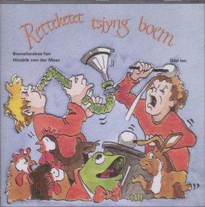 Retteketet Tsjyng Boem Diel 1 (CD)