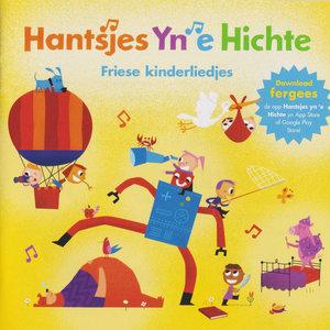 Hantsjes Yn E Hichte (CD)
