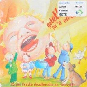 Getetter Yn'E Earen (CD)