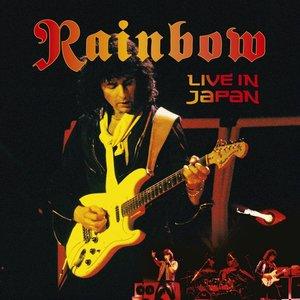 RAINBOW - LIVE IN JAPAN (LP)